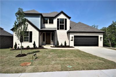 Fayetteville Single Family Home For Sale: 2367 N MARKS MILL AVE