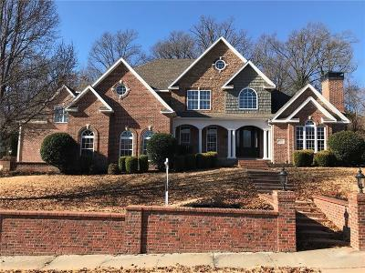 Bentonville Single Family Home For Sale: 2105 NW Harvard Walk