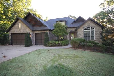Bentonville Single Family Home For Sale: 13212 Remington RD