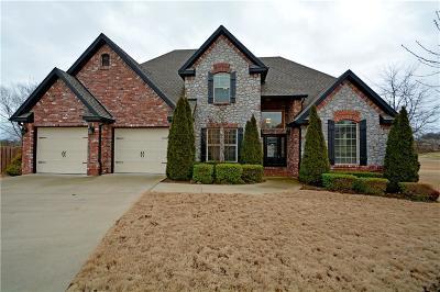 Rogers Single Family Home For Sale: 4719 W Mossy Oak TR