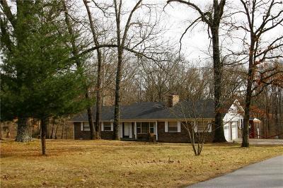 Rogers Single Family Home For Sale: 64 Alton CIR