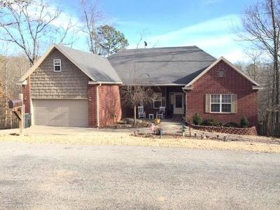 Bella Vista AR Single Family Home For Sale: $240,000