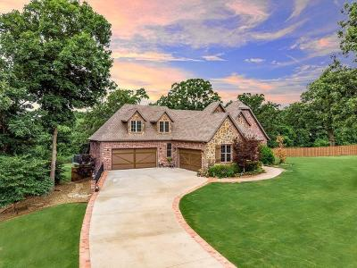 Centerton Single Family Home For Sale: 1030 Sawtooth CT