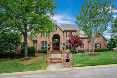 Springdale Single Family Home For Sale: 3256 Tanglewood DR