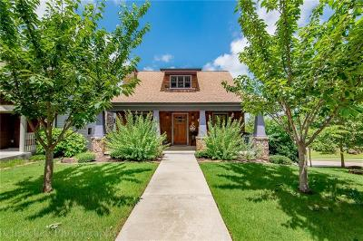 Fayetteville Single Family Home For Sale: 2347 N Marks Mill LN