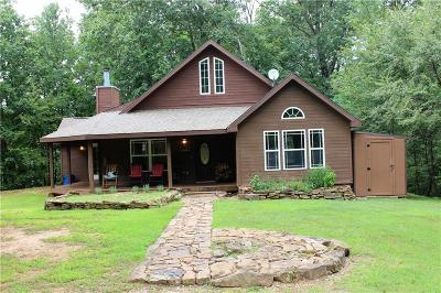 Fayetteville Single Family Home For Sale: 3129 S Ed Edwards RD