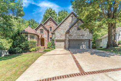 Bentonville Single Family Home For Sale: 1106 NW Briarwood LN