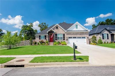 Fayetteville Single Family Home For Sale: 2685 N Grey Squirrel DR