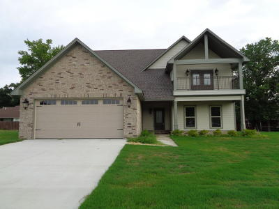 Russellville Single Family Home For Sale: 212 Promenade Circle