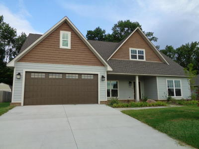 Russellville Single Family Home For Sale: 230 Promenade Circle