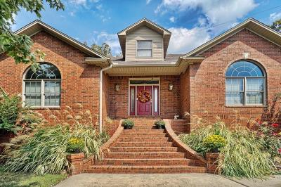 Russellville Single Family Home For Sale: 11 Melinda Cove