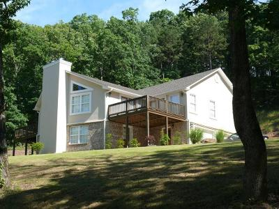 Russellville Single Family Home For Sale: 3715 Bailey Loop