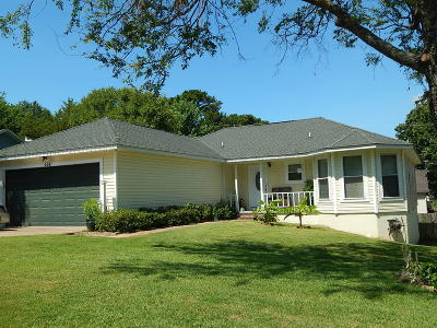 Russellville Single Family Home For Sale: 208 Heather Lane