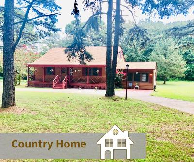 Russellville AR Single Family Home For Sale: $184,900