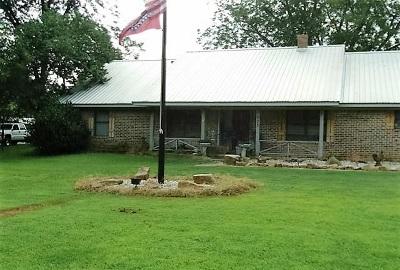 Texarkana AR Single Family Home For Sale: $274,900
