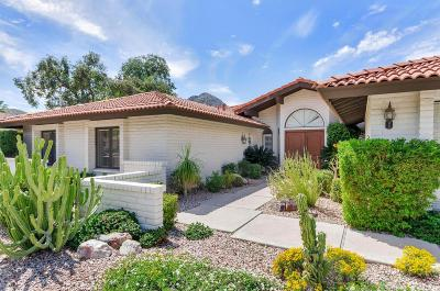 Phoenix Single Family Home For Sale: 8818 N 47th Place