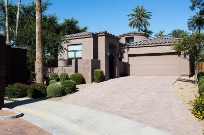 Phoenix Single Family Home For Sale: 7919 N 16th Drive