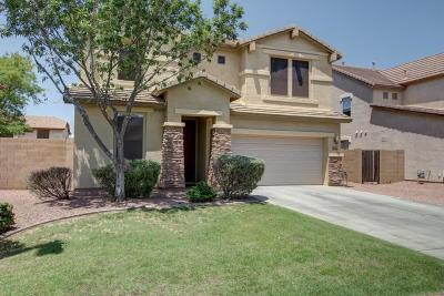 Single Family Home For Sale: 5036 S Stonecreek Boulevard