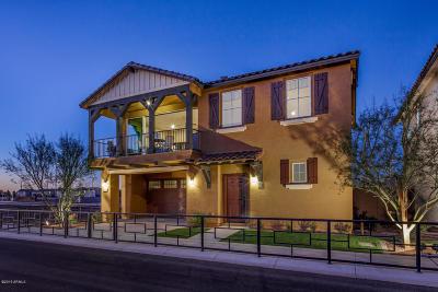 Single Family Home For Sale: 4146 E Pony Lane