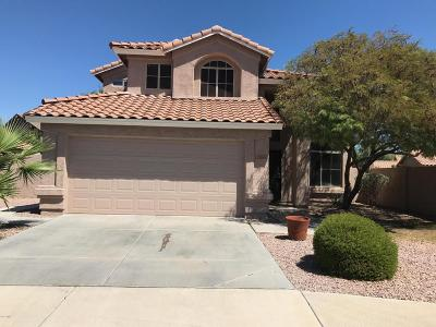 Single Family Home For Sale: 1330 W Pelican Court