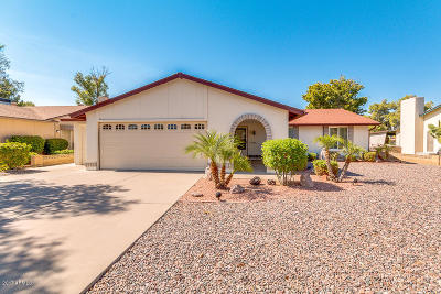 Maricopa County, Pinal County Single Family Home For Sale: 7319 E Edgewood Avenue