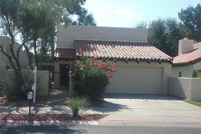 Phoenix Single Family Home For Sale: 11457 N 30th Avenue
