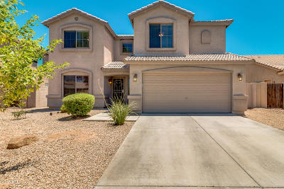 Phoenix Single Family Home For Sale: 1633 E Beverly Road