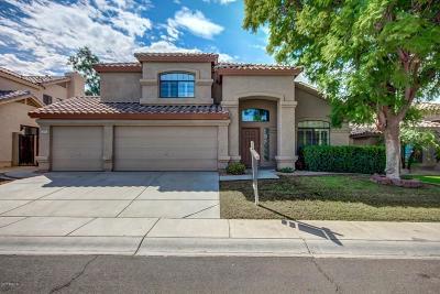 Chandler Single Family Home For Sale: 1271 W Honeysuckle Lane