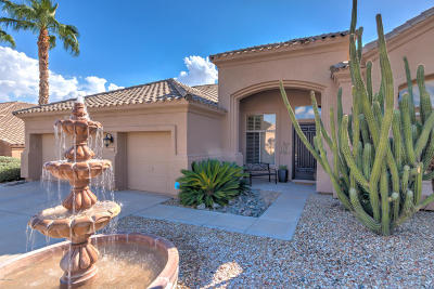 Phoenix Single Family Home For Sale: 16432 S 3rd Street