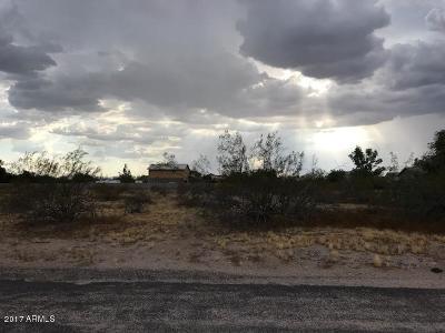 Peoria Residential Lots & Land For Sale: 7703 W Camino De Oro Avenue