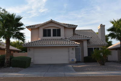 Single Family Home For Sale: 1210 W Kelly Lane