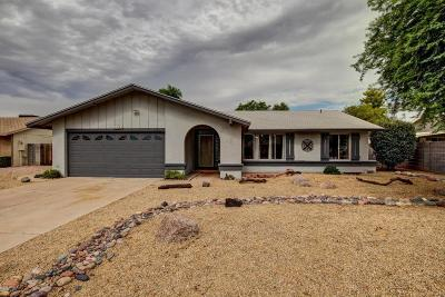 Single Family Home For Sale: 3306 N Coronado Street