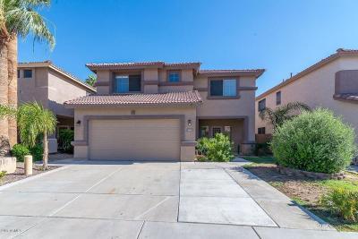 Glendale Single Family Home For Sale: 3725 W Villa Linda Drive