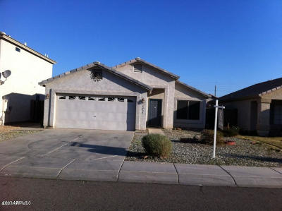 Phoenix Single Family Home For Sale: 6408 W Cordes Road