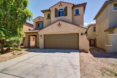 Phoenix Single Family Home For Sale: 9427 W Palm Lane