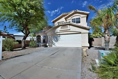Gilbert Single Family Home For Sale: 153 S Red Rock Street