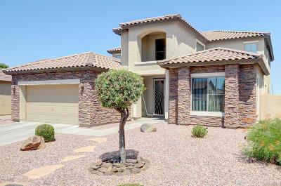 Gilbert Single Family Home For Sale: 3588 E Coconino Way