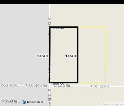 Goodyear Residential Lots & Land For Sale: 13900x W Ocotillo Avenue