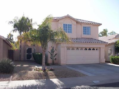 Phoenix Rental For Rent: 12823 S 45th Place