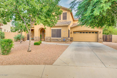 Gilbert Single Family Home For Sale: 2635 S Butte Lane