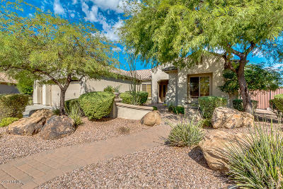 Phoenix Single Family Home For Sale: 5526 W Yearling Road