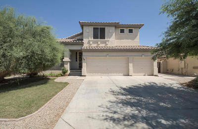 Gilbert Single Family Home For Sale: 837 S Parkcrest Street