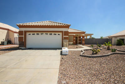 Arizona City Single Family Home For Sale: 14773 S Redondo Road