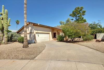 Phoenix Single Family Home For Sale: 12219 N 26th Place