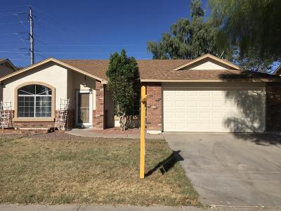 Gilbert Single Family Home For Sale: 1118 S Wanda Drive