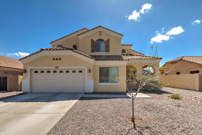 Chandler Single Family Home For Sale: 2071 E Indigo Drive