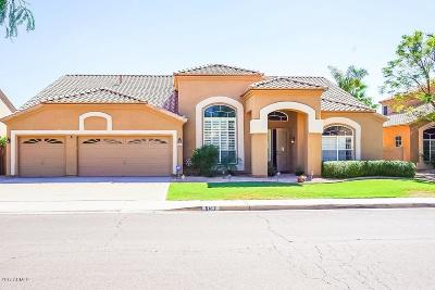 Scottsdale Single Family Home For Sale: 5417 E Campo Bello Drive