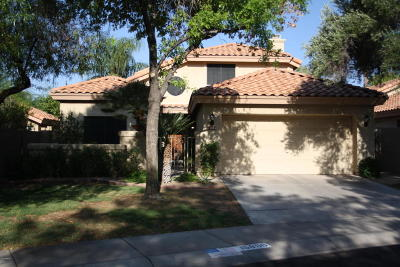 Scottsdale Single Family Home For Sale: 15856 N 50th Street