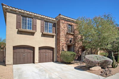 Phoenix Single Family Home For Sale: 3962 E Morning Dove Trail