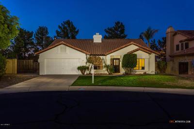 Gilbert Single Family Home For Sale: 626 E Century Avenue